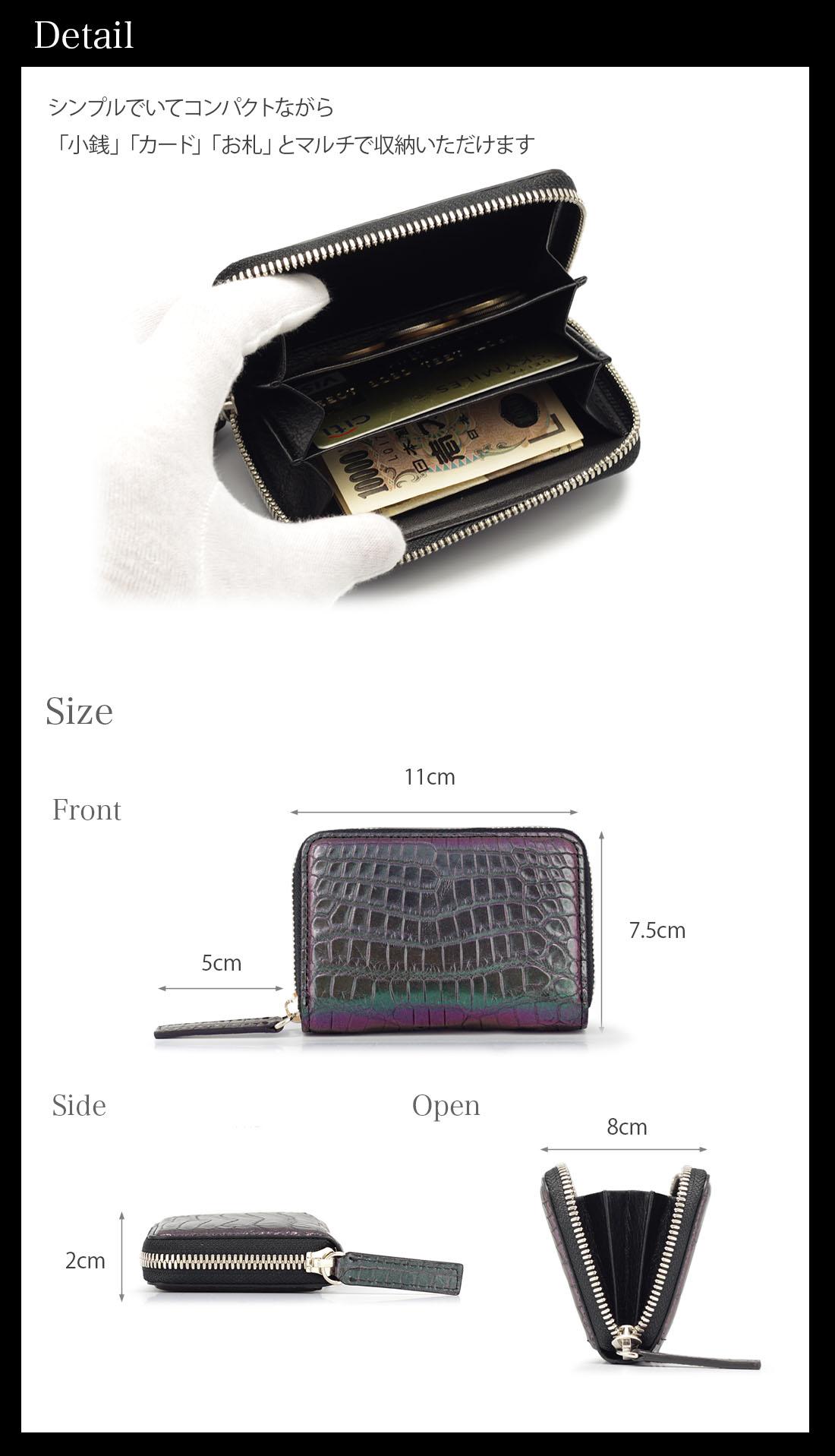 メンズ  ミニ財布 クロコダイル マジョーラ加工 激安 メンズ プレゼント 三京商会 池田工芸 ブランド プレゼントのこだわり