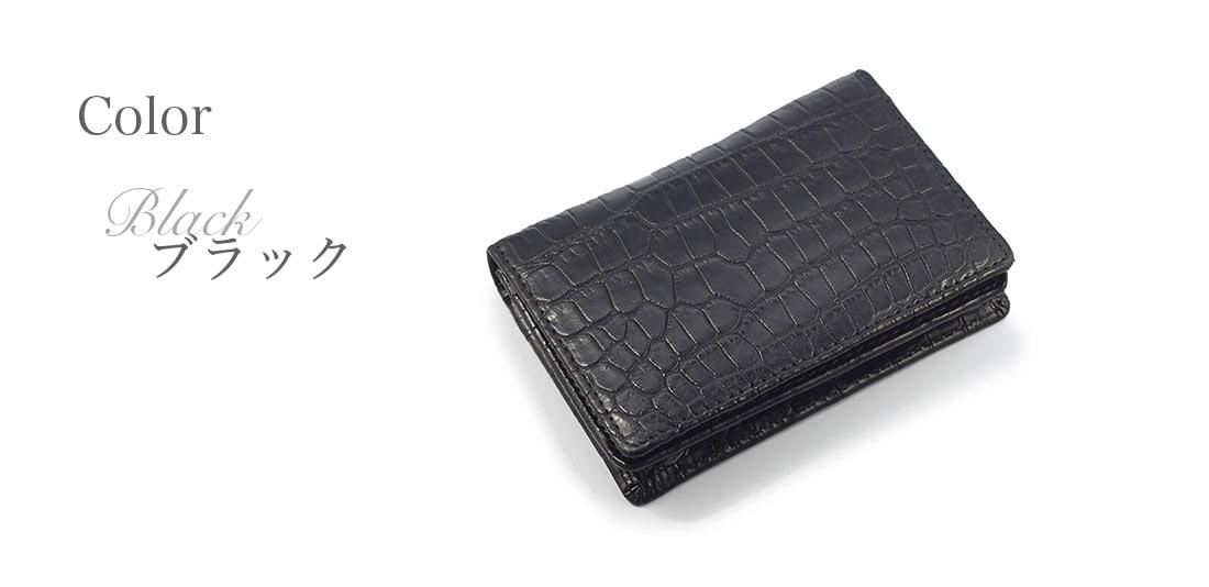 クロコダイル 財布 メンズ 名刺入れ マット プレゼント ブランド