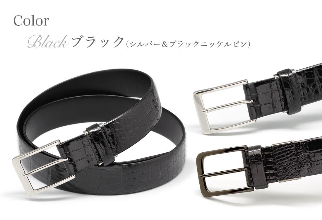 クロコダイル 財布 メンズ ベルト シャイニング プレゼント ブランド