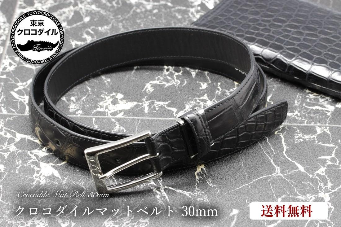 クロコダイル 財布 メンズ ベルト マット プレゼント ブランド