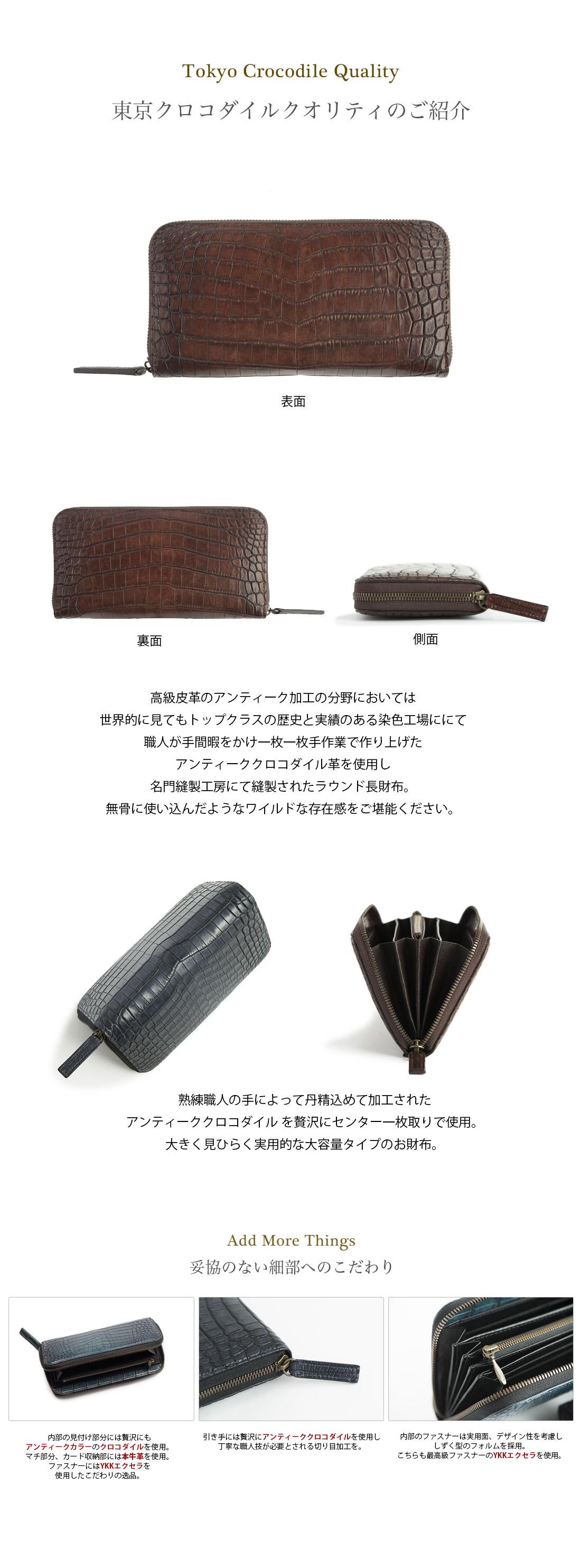 クロコダイル 財布 メンズ 長財布 藍染 プレゼント ブランド
