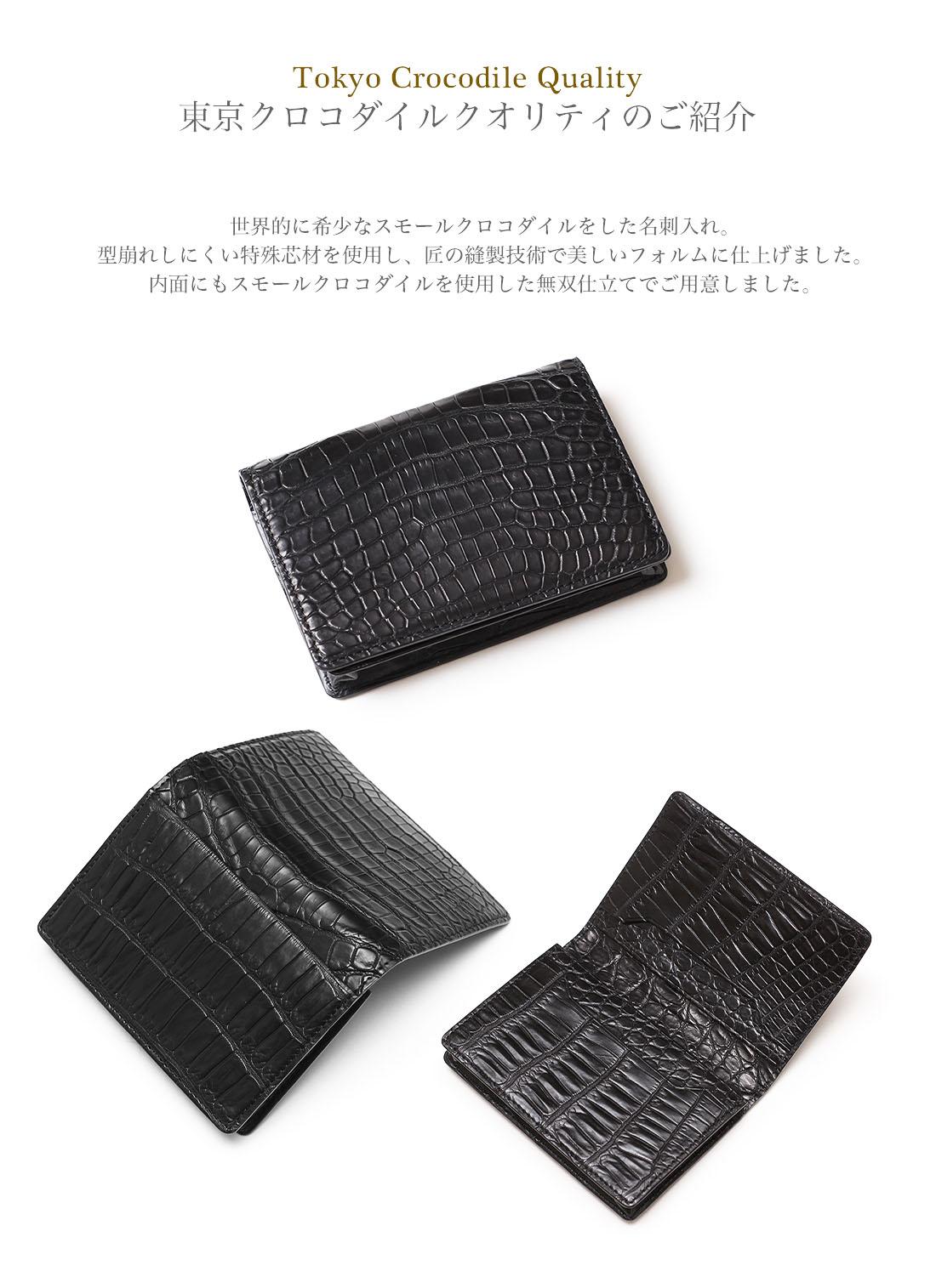 クロコダイル 財布 メンズ 折財布 マット プレゼント ブランド