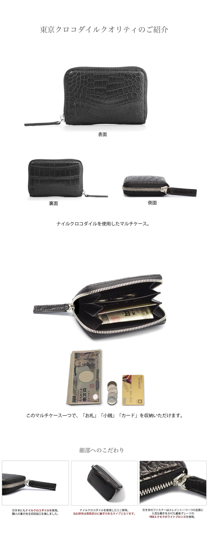 クロコダイル 財布 メンズ ミニ財布 ワニ革 プレゼント ブランド