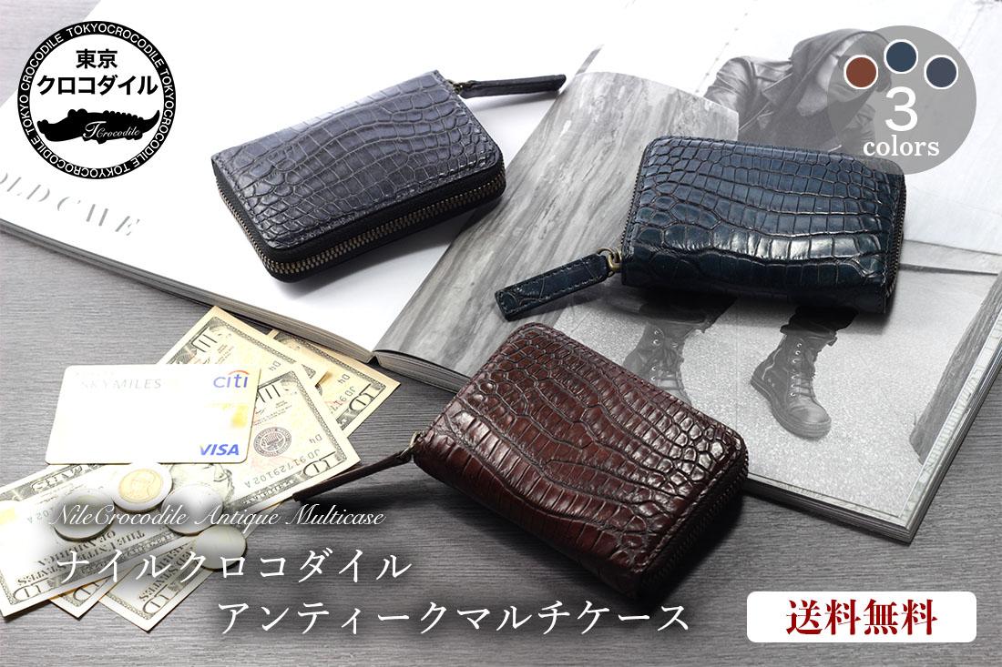 クロコダイル 財布 メンズ ミニ財布 アンティーククロコダイル プレゼント ブランド
