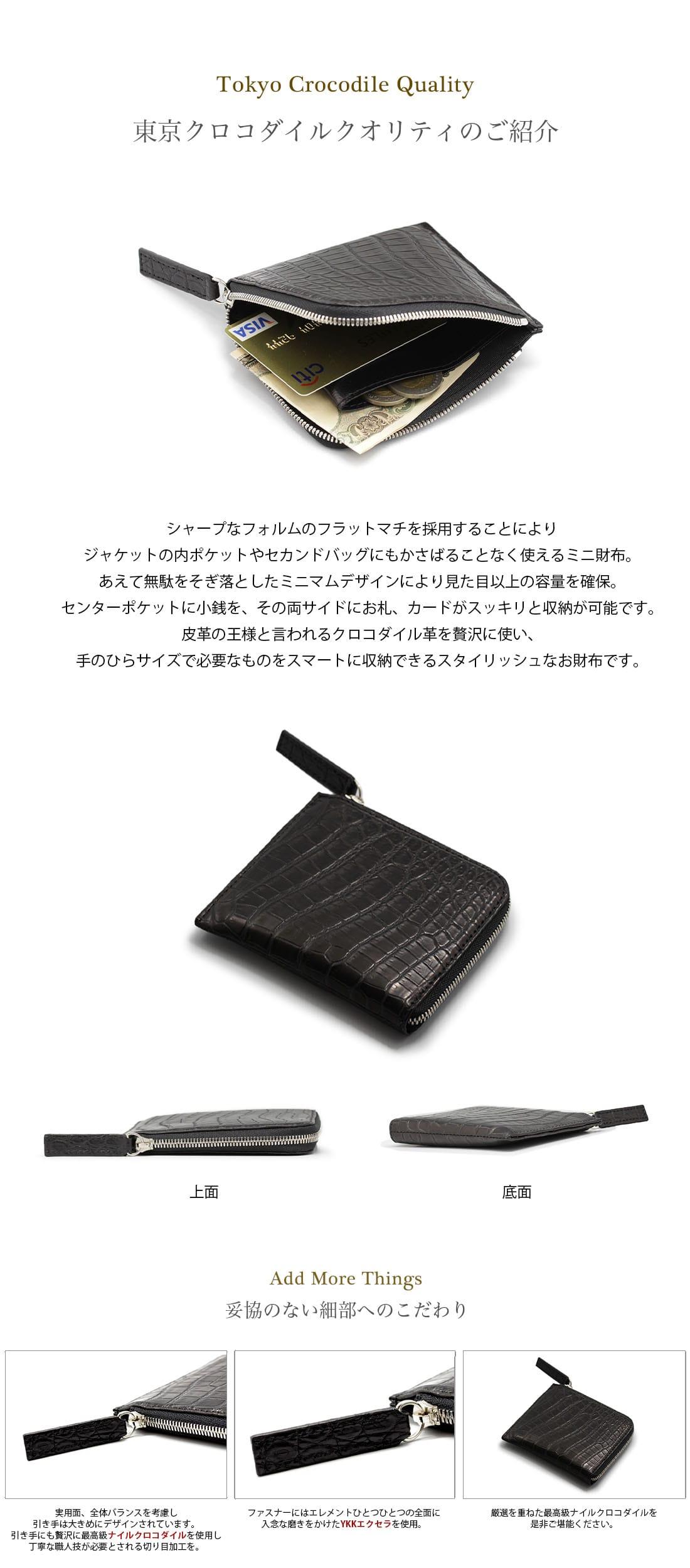 クロコダイル 財布 メンズ ミニ財布 スモールクロコダイル ポロサス プレゼント ブランド