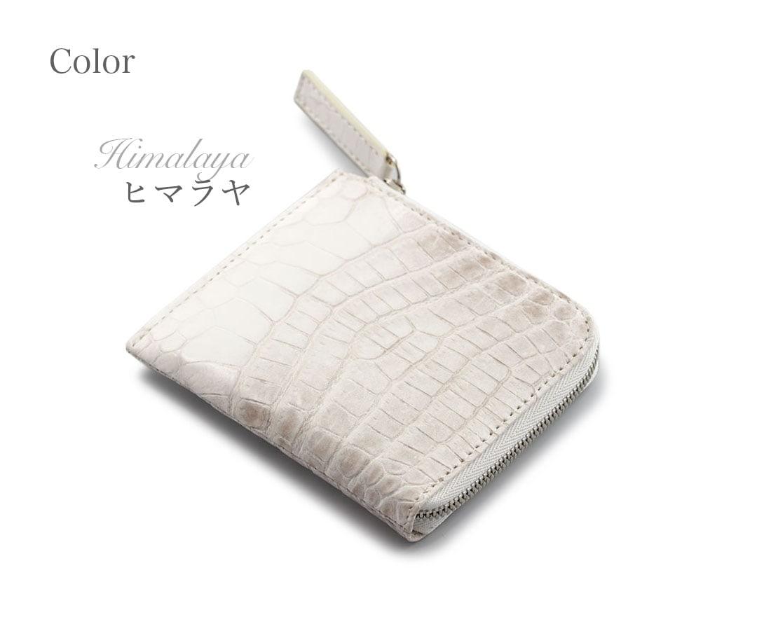 クロコダイル 財布 メンズ ミニ財布 ヒマラヤ プレゼント ブランド