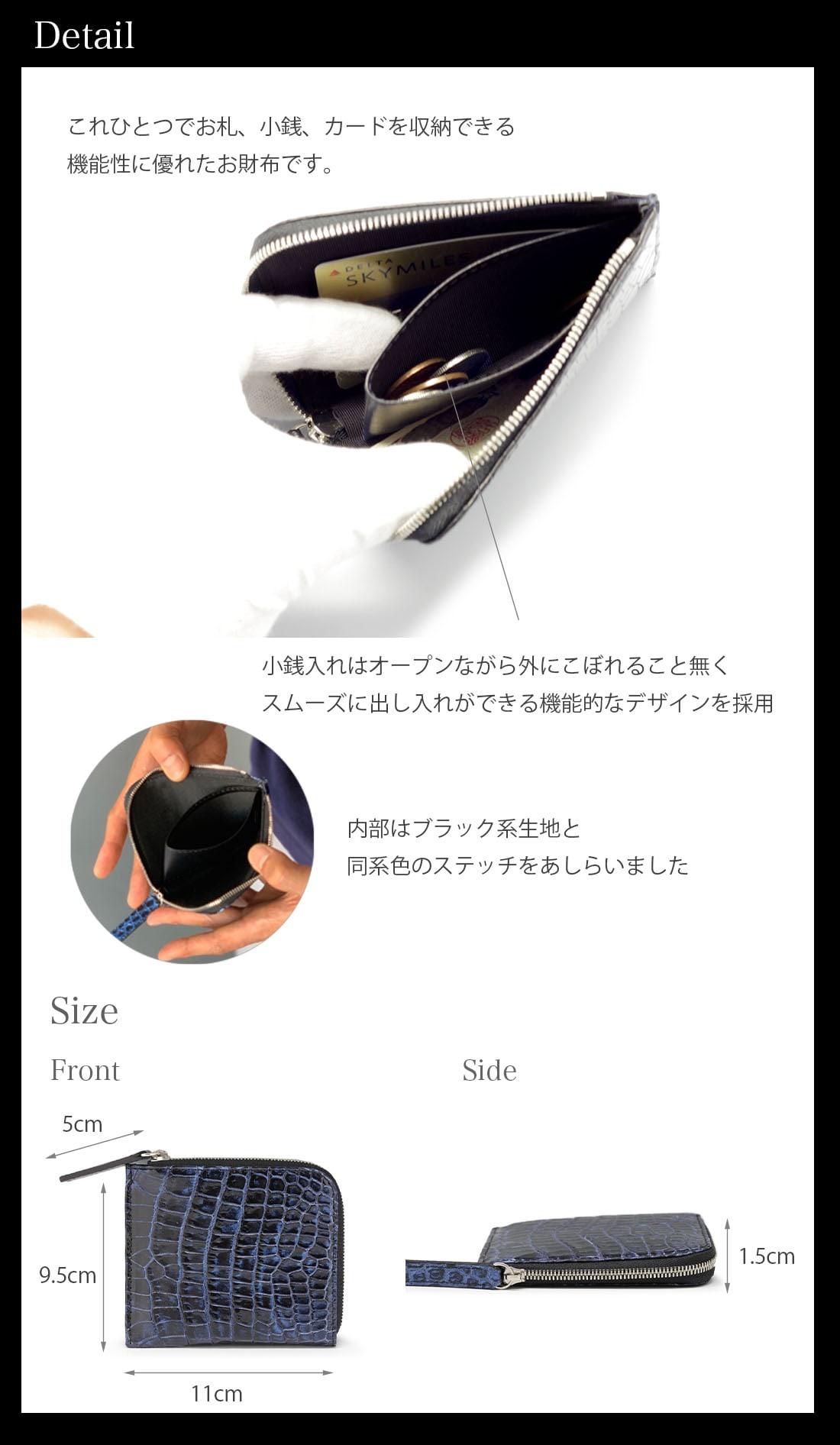 スモールクロコダイル ミニ財布 メンズ コスモブルー プレゼント ブランド