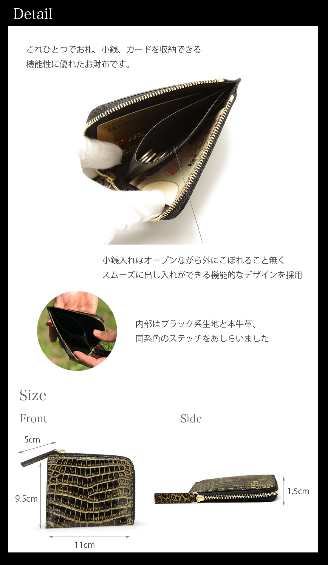 ナイルクロコダイル ミニ財布 メンズ コスモゴールド プレゼント ブランド