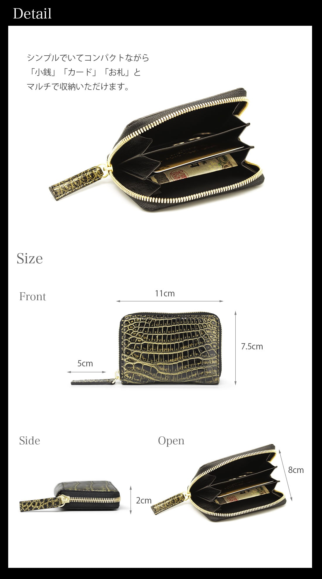 クロコダイル 財布 メンズ ミニ財布 コスモゴールド ナイルクロコダイル プレゼント ブランド