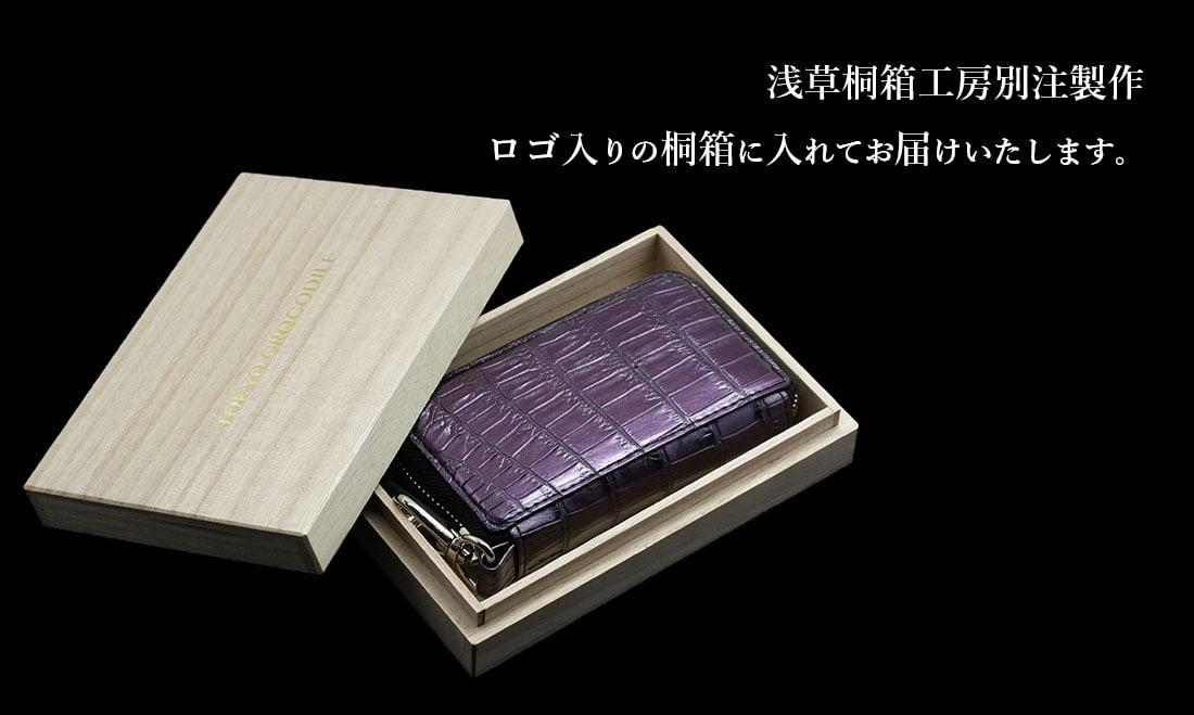 オーロラカラー ナイルクロコダイル キーホルダー キーケース メンズ プレゼント ブランド