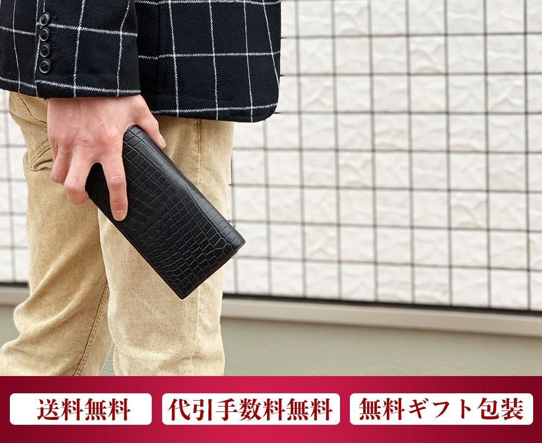 東京クロコダイルの上質クロコダイル財布は心も豊かにしてくれる