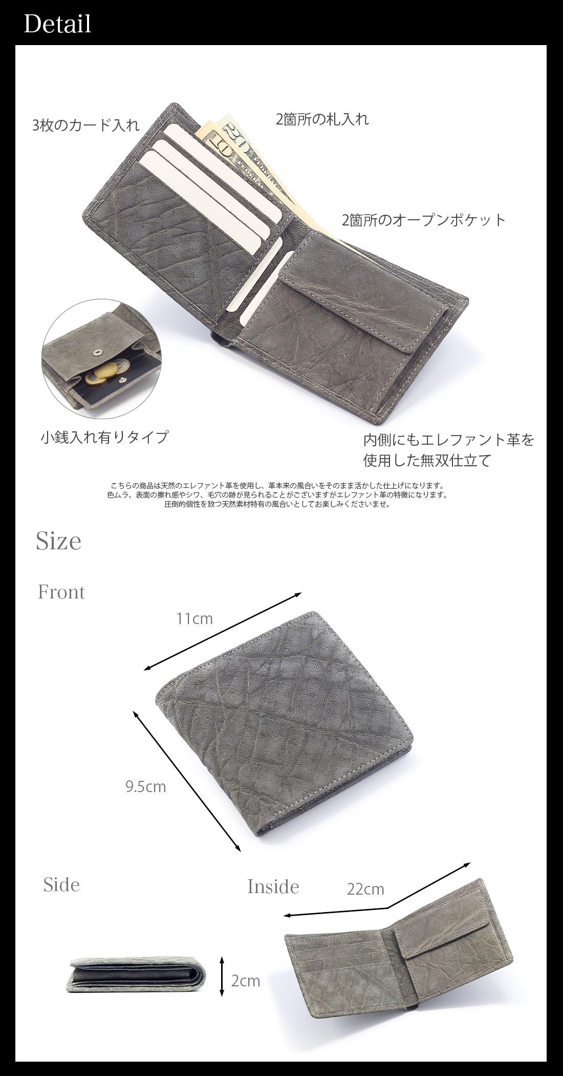 エレファント 象革 財布 折財布 メンズ プレゼント ブランド