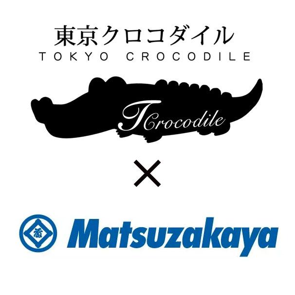 東京クロコダイル×松坂屋