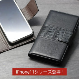 iphone11ケース登場